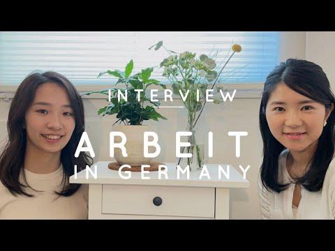 【ドイツで働く日本人】留学/ インタビュー/ ヴァイオリニスト/ オーケストラ /働き方