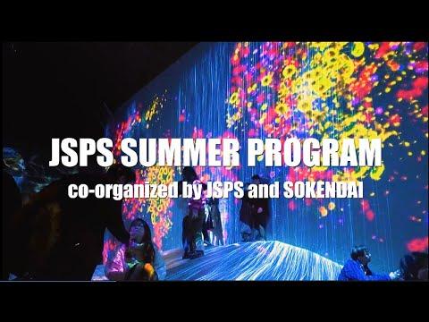Video: JSPS Summer Program
