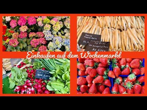 【ドイツ Vlog】〜ドイツの暮らしをワンランク上げてくれる市場の存在〜 市場 / 買い物 / 新鮮な食材 / コミュニケーション / 白アスパラ / ドイツ